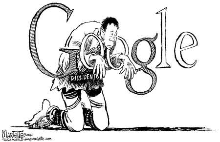Google Doodle China (Dissidents)