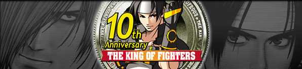 10 años de King Of Fighters - Site Oficial